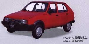Wuling LZW 7100