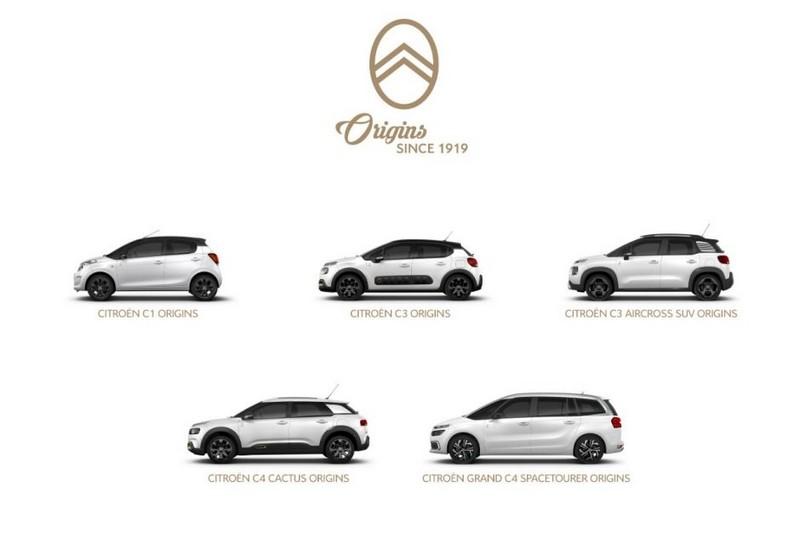 Citroën série spéciale limitée Origins