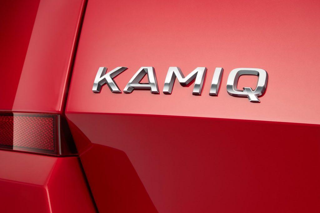 Skoda Kamiq logo nom