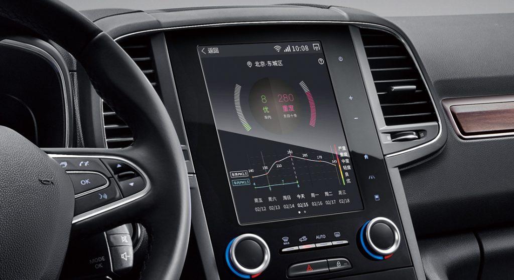 Renault Koleos restyle 2019 3