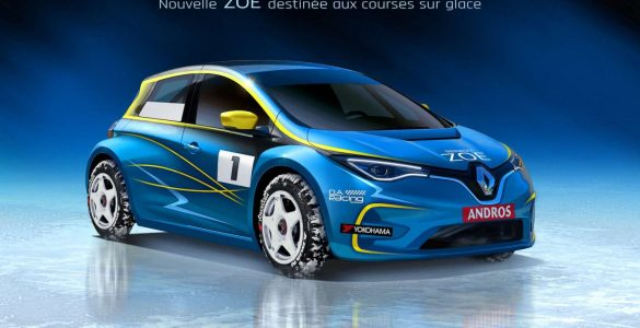 Trophee Andros 2020