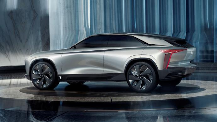DS Aero Sport Lounge concept 2020 10