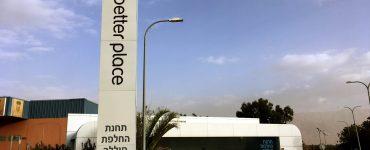 Better Place Israël Station d'échange de batteries