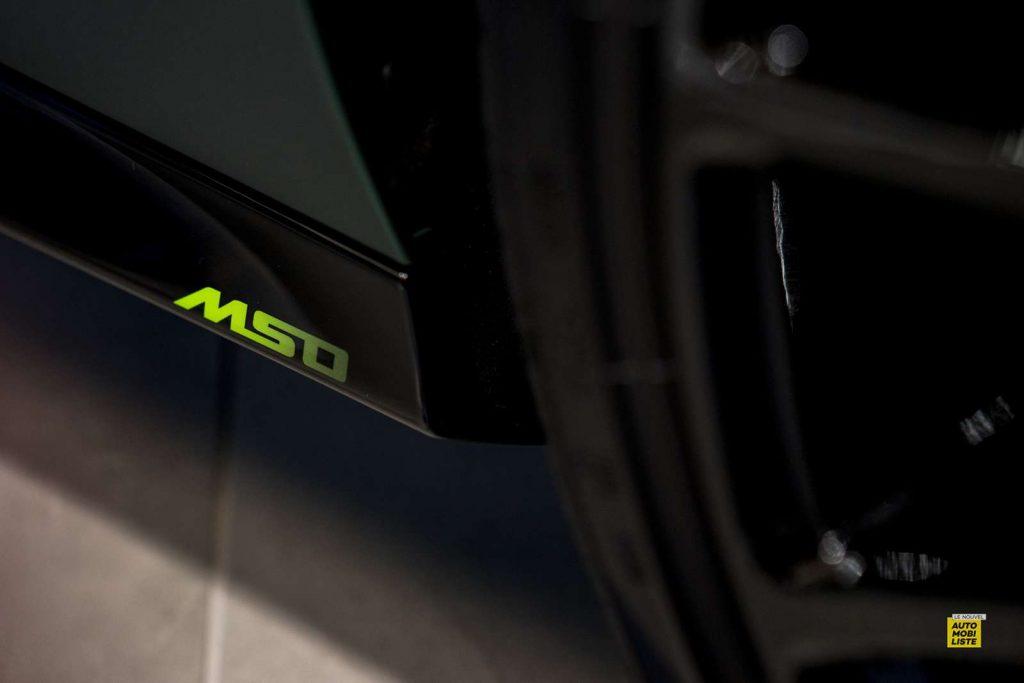 McLaren GT Verdant Theme maison McLaren Paris