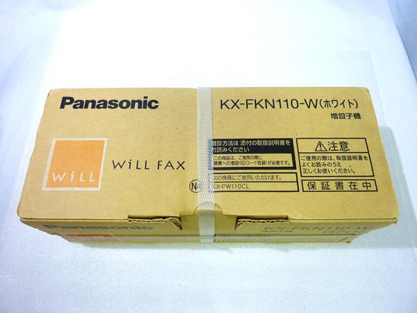 WiLL fax